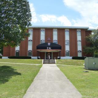 Sigma Kappa Dorm